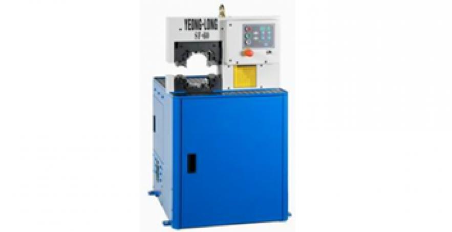 SIDE FEED MACHINES/YL-SF60